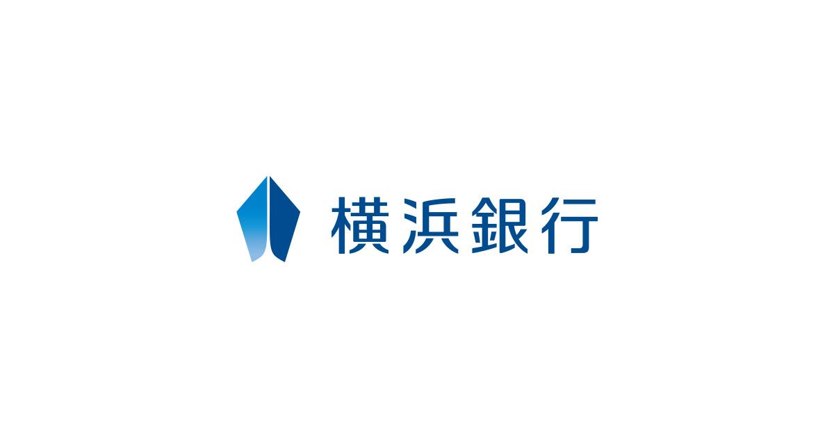 照会 残高 横浜 銀行